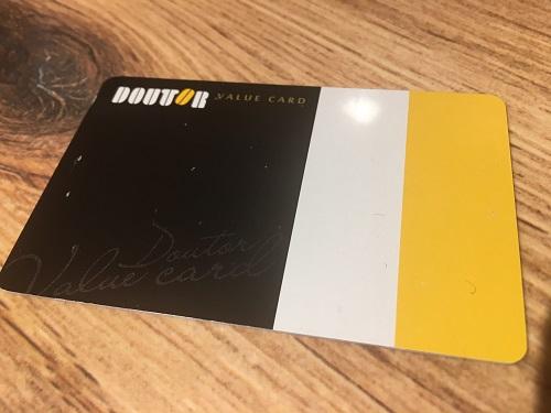 ドトールバリュー ブラックカード