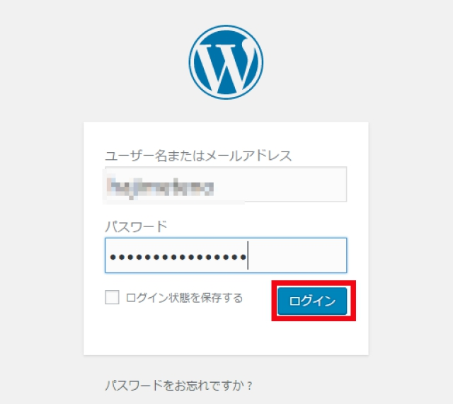 x-wordpress8