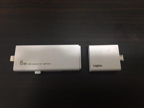Lightningコネクタ搭載USBメモリ-1