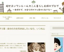50記事記念 ブログヘッダー