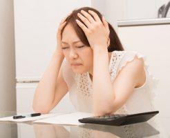 メルカリ 振込期限と申請方法