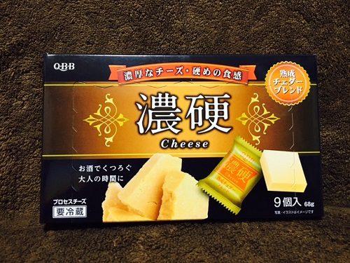 自作ピザポテト チェダーチーズ