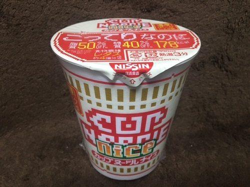 カップヌードルナイス ポーク醤油2
