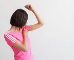 脇汗を抑える方法