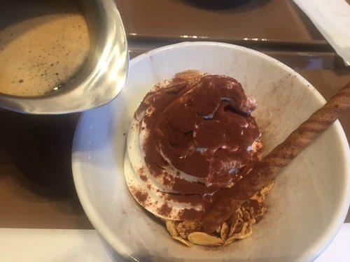 サンマルク アフォガート(コーヒー)