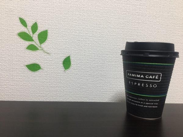ファミリーマート ブレンドコーヒー