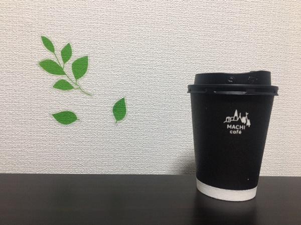 ローソン カフェインレスコーヒー