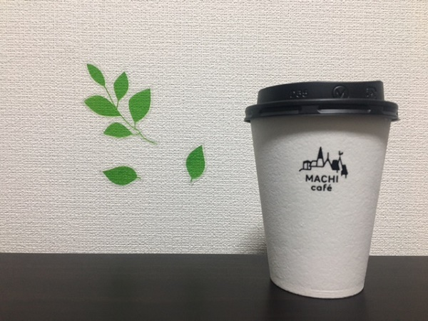 ローソン ブレンドコーヒー