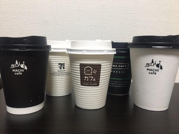コンビニ コーヒー