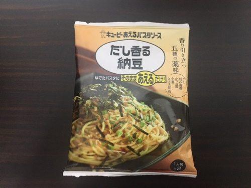 キューピー あえるパスタソース 納豆1
