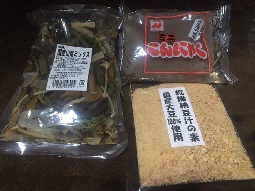 山形みやげ 納豆汁2